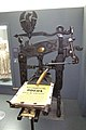 1827 Printing Press (7541171614).jpg