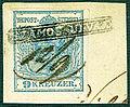 1850 9kr Szamos-Ujvar Gherla.jpg