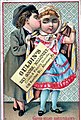 1880 - Guldins Dry Goods - Trade Card.jpg