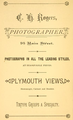 1884 CH Rogers ad Plymouth Massachusetts USA.png