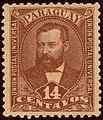 1892 14centavos Paraguay unused Yv34 Mi32.jpg