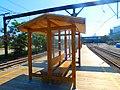 18th Street Station (21514390524).jpg