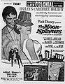 1964 - Towne Theater Ad - 17 Jul MC - Allentown PA.jpg