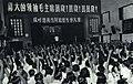 1967-08 1967年 香港电车工人罢工2.jpg