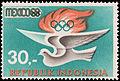 1968 Mexico Olympics, 30rp (1968).jpg