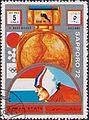1972 stamp of Ajman Stien Kaiser.jpg