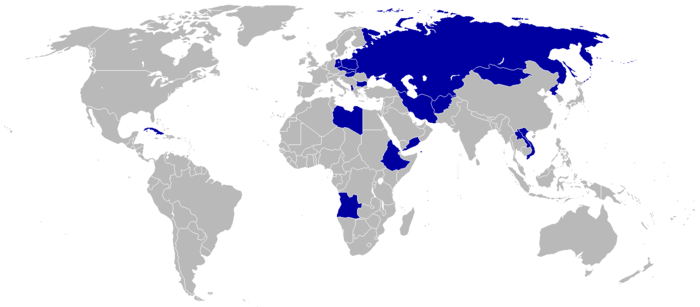 Countries that boycotted the 1984 Summer Olympics are shaded blue 1984 Summer Olympics (Los Angeles) boycotting countries (blue).png