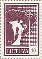 1990-lithuania-Mi462.jpg