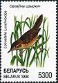 1998. Stamp of Belarus 0271.jpg