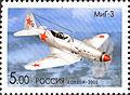 2005. Марка России stamp hi12740092654befd6b1f0df8.jpg