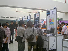 2008 IDEAS Show in Taiwan.Image: Rico Shen.