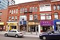 2011-07-06 07-08 Kanada, Ontario 058 Kitchener (6067180466).jpg