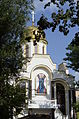 2011. Донецк 0053.jpg