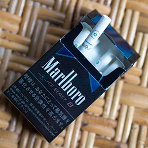 Menthol cigarette - Marlboro Ice Blast, in addition to being a normal mentholated cigarette, also contains a menthol capsule inside the filter that can be cracked open by the smoker at the desired moment.