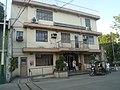 2014-11-17 Tunasan Barangay Center, Muntinlupa 001.jpg