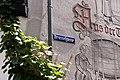 2014 07 26 Straßenschild Drosselgasse.jpg