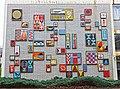 2016 366 5 Mosaic (24202032825).jpg