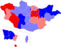 2017 Mongolian Presidential Election.png