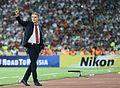 2018 FIFA World Cup qualification march Iran vs. Qatar, Azadi Stadium, 01.09.2016 20.jpg