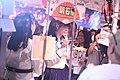 2019.02.05 NMB48「2019 日本物產展」NMB48相約一同活力舞新春 18-00場活動 Day 1@高雄漢神巨蛋-1F廣場 & 8F活動會館 DSC 0513 (46271709214).jpg
