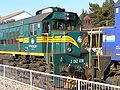 2062 series locomotive (4).JPG