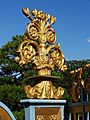 2 Chome-1 Motoakasaka, Minato-ku, Tōkyō-to 107-0051, Japan - panoramio (2).jpg