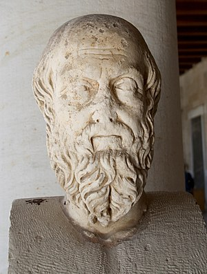 History of Greece - Herodotus (5th century BC), one of the earliest nameable historians whose work survives.
