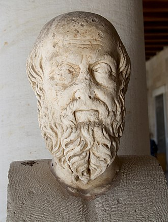 History of Greece - Bust of Herodotus in Stoa of Attalus, one of the earliest nameable historians whose work survives.
