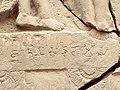 3rd century BCE to 7th century CE Sannathi Sannati Sonti ancient city archaeological site, Karnataka India - 49.jpg