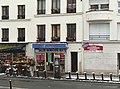 46 Rue de Bagnolet, Paris 2013.jpg