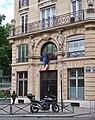 4 rue Saint-Martin, Paris 4e.jpg