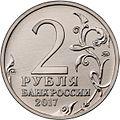5710-0019 coin.jpg