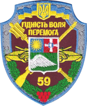59th Motorized Brigade (Ukraine) - 59th Motorized Brigade shoulder sleeve insignia
