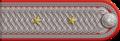 6-11z. Коллежский асессор Министерства иностранных дел, 1897–1898 гг.png