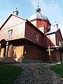 6 Урич. Церква Святого Миколая.jpg