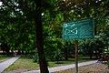 73-101-5012 Чернівці вул. Кордуби Парк-сквер.JPG
