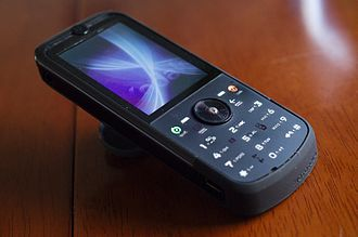Motorola Zine - Image: 7613 ZINE oblique lit (25718431460)