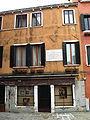 9220 - Venezia - Casa di Ugo Foscolo in Campo de le gatte - Foto Giovanni Dall'Orto, 30-Sept-2007.jpg