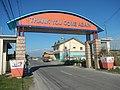 9537Masantol Town Proper, Pampanga landmarks 25.jpg