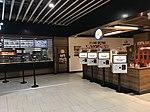Aéroport de Lyon-Saint-Exupéry - terminal 1B - mars 2018 - burger king.jpg