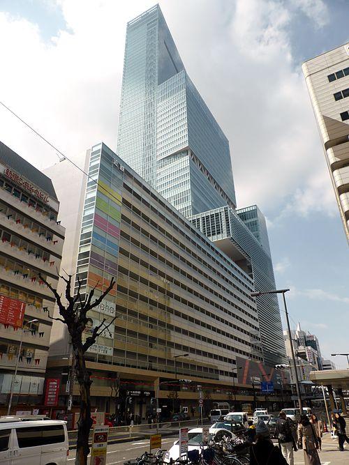 近鉄百貨店 - Wikiwand