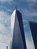 AISC WTC1 August2016.jpg