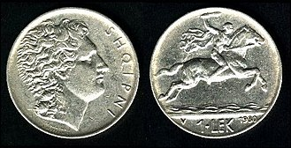 Albanian lek - Alexander the Great on the first Albanian 1 lek coin.