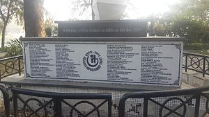 AMRI Hospitals - AMRI fire victims memorial in front of Rabindra Sarobar Lake
