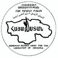 ASALA logo.png