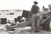 AWM 023080 2 7th Field Regiment Cairo 1942