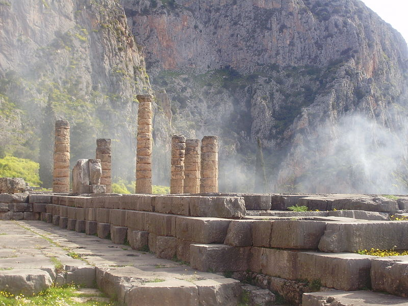 File:A Delphi magic mist.JPG
