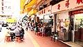 A Dong Fang Sing Yee Canteen in Yuen Long.jpg
