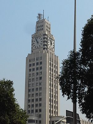 A Torre da Central do Brasil.jpg