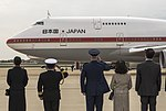 A spectacular farewell to PM Abe at Joint Base Andrews 150430-F-WU507-014.jpg